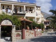 Aparthotel Kambos Village Samos Foto 2
