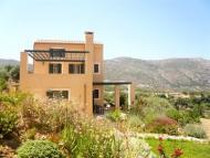 Eliathos Residence Houses Foto 2