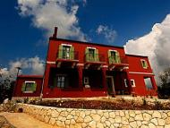 Guesthouse Volidiera