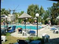 Hotel Aloi
