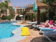 Hotel Amar Sina Resort Foto 2