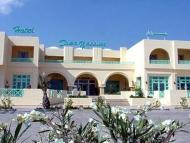 Hotel Diar Yasinne Foto 1