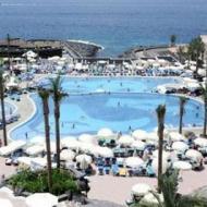 Hotel Dunas Paraiso