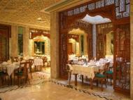 Hotel El Mouradi Mahdia Foto 1