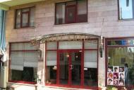 Hotel Ersu