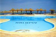 Hotel Halomy Foto 1