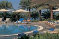 Hotel Hilton Dubai Jumeirah beach Foto 1