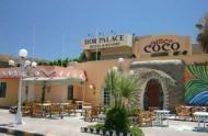 Hotel Hurghada Palace Resort Foto 1