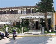 Hotel Malia Holidays Foto 2