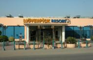 Hotel Movenpick Pyramids Resort Foto 1