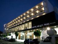 Hotel Nautic Park Foto 1