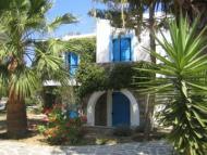 Hotel Naxos Holidays Foto 1