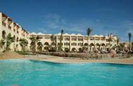Hotel Palmyra Amar el Zaman