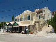 Hotel Poseidon Samos