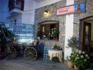 Hotel Poseidon Samos Foto 2