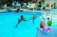 Hotel Pyramisa Cairo Foto 1