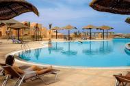 Hotel Radisson SAS El Quseir