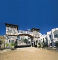 Hotel Sunhill Foto 1