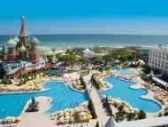 Hotel WOW Kremlin Palace