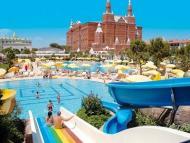 Hotel WOW Kremlin Palace Foto 2