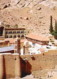 Neckermann Sharm el Sheikh