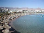 Skytours Sharm el Sheikh