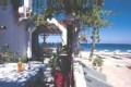 Hotel Dionysos Rhodos
