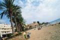 Hotel Barcelo Pueblo Ibiza