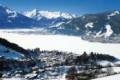 Hotel Alpine Resorthotel Schwebebahn